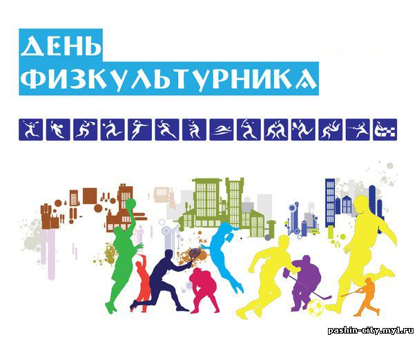 Справочник домашних телефонов новосибирская область пос.майский